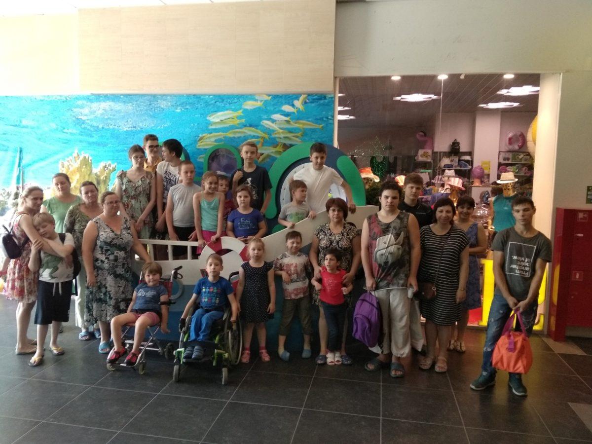 Благотворительная среда в Аквапарке Н2О